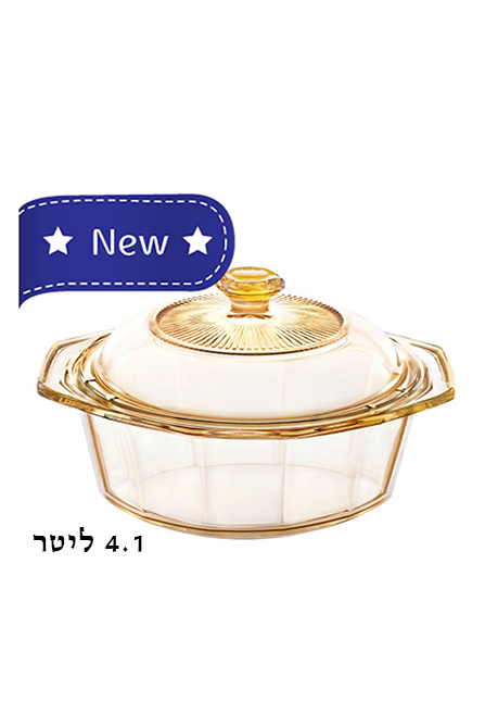 סיר זכוכית 4.1 ל´ + מכסה Visions Diamond : image 1