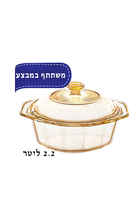 סיר זכוכית 2.2 ל´ + מכסה Vision Diamond : image 1